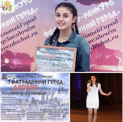 """Солистка коллектива """"Цветы России"""" стала лауреатом 2 степени"""