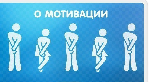 Почему в туалет часто бегаешь в туалет