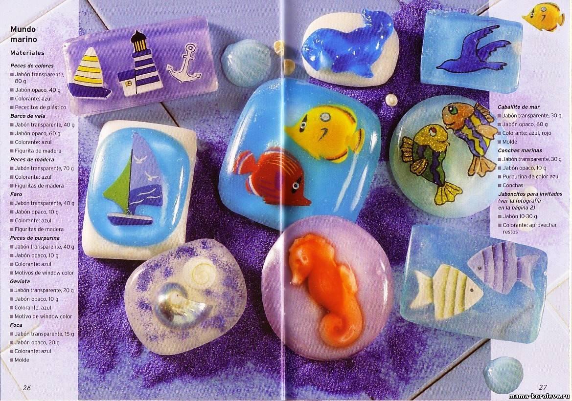 Основа для мыла своими руками из детского мыла